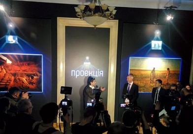 Арт-проект про історію України показав французький фотохудожник